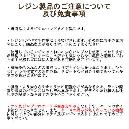 スマホケースグリッターiphonexsケースiphonexsmaxiphone8ケース8plusiPhone7iphonexxperiaxz1so-01kso-04kaquossensesh-01ksh03jr2sh-03kスマホケース宇宙柄キラキララメハードケース名入れ全機種対応カバーso-01jso-04jsc-02hsc-04j