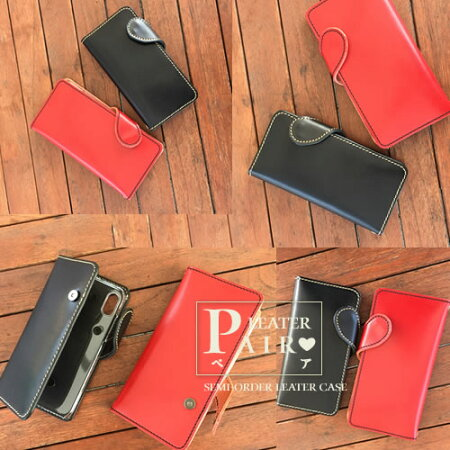 ペアカップル手帳型全機種対応iphone8ケース8plusiPhone7SC-04JSH-03JSO-04JSO-01JSO-02Jiphonesesc-02hso-04h手帳型iphone6sケース手帳型栃木レザー本革スマホケースハートSO-03JSO-01Hオーダー名入れ左利き可プレゼントギフトマグネット