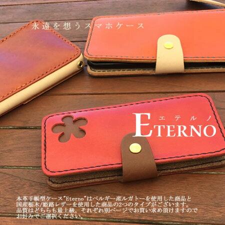 iphonese手帳型ケースiphone6sケース手帳型ヌメ革本革iphone6sスマホケース手帳型全機種対応iPhone6sPlusiPhone6XperiaZ3Z5SO-01GSO-01HSO-03H本革セミオーダー名入れ左利き可プレゼントギフトペアカップル母の日父の日メンズレディース