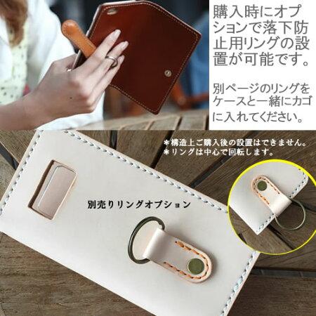 iPhone7ケースiPhone7PlusSO-01JSO-02Jiphonesesc-02hscv33so−04hsov33手帳型iphone6sケース手帳型ヌメ革本革スマホケース全機種対応SO-01GSO-01H本革オーダー名入れ左利き可プレゼントギフトペアカップルハンドメイドベルトなし