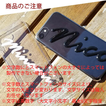 iphone8ケース8plusiPhone7iphonexケースxperiaxz1so-01kgalaxynote8so-02jaquossensesh-01ksh03jrsh-03j和柄クリアハードケース名入れレジン花柄かわいいスワロホヌ全機種対応スマホケースカバーso-03jso-01jso-04jso-02jsc-02hsc-04j