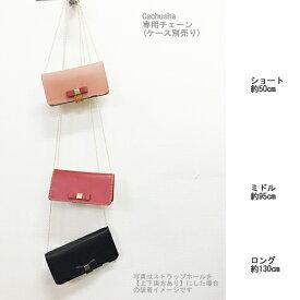 36e9bbc503 【手帳型 チェーン】スマホケース 斜めがけ ショルダーストラップ iphone xs ケース iphone xs max