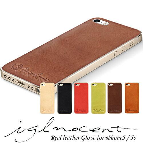 iphonese iphone se ケース iphonese ケース iphone se ケース iPhone SE iPhoneSE iphone5s ケース 栃木レザー レザーシート 本革 背面保護フィルム 背面シール バックパネル バックプレート iphone 5s シート アイフォンケース