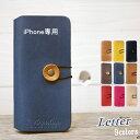 iphone8plus ケース iphone8 ケース iphonex iphone x ケース iPhone7 ケース iPhone 7 Plus ケース iphonese 手帳型ケース iphon