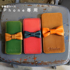 iphone11 ケース iphone11 pro max iphone xs ケース iphone xs max iphone8plus iphone8 ケース iphonex iphone x iPhone7 Plus ケース iphonese 手帳型 ケース リボン 名入れ プレゼント手帳 本革 ハンドメイド かわいい アイフォン 栃木レザー 母の日 名前入り 日本製