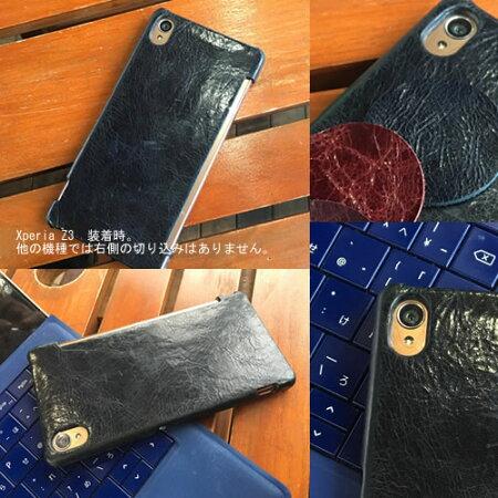 iphoneseケースiphoneseiphone6sケース本革レザーxperiaz5ハードケース本革全機種ブランドSO-02HXperiaZ5SO-01HSO-03HSOV32501SOZ4SO-03GZ3401SOSO-01GSOL26SO-02Gカバーペアカップル無地ハードケース姫路レザー日本製m02kyv36shv33