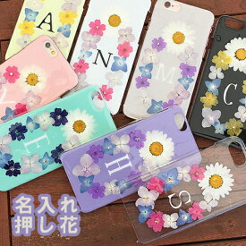 スマホケース 押し花 iphone11 ケース iphone11 pro max xperia1 so-03l sov40 802so ace so-02l galaxy s10 sc-03l scv41 sc-04l r3 sh-04l f-02l so-01l iphone xs so-05k sh-01l sh-03k ハードケース おし花 生花 花柄 名入れ 全機種対応 カバー so-03j so-01j so-04j