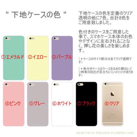iphone6sケース本革レザーアイフォン6xperiaz5ハードケース本革全機種ブランドSO-02HXperiaZ5SO-01HSO-03HSOV32501SOZ4SO-03GSOV31402SOZ3401SOSO-01GSOL26SO-02Gカバーペアカップル無地ハードケース姫路レザー日本製m02kyv36shv33
