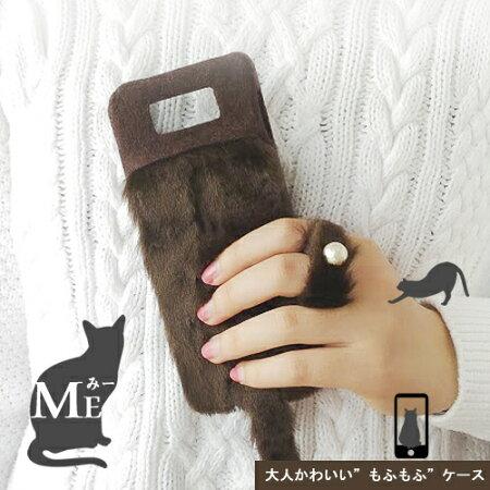 iphoneseケースiphoneseiphone6sケース猫ねこファーしっぽコットンパールリングハンドメイドiphone6sスマホケース全機種対応iPhone6ピンクXperiaZ3Z5SO-01GSO-01HSO-03Hかわいいプレゼントギフトペア503hwラビットfurレディースハードケース