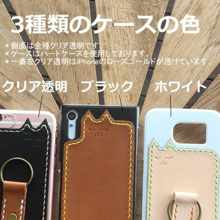 iphoneseニャンダにゃんだケースiphone6sケースニャンダにゃんだヌメ革本革iphone6sスマホケースニャンダにゃんだ全機種対応iPhone6sPlusiPhone6XperiaZ3Z5SO-01GSO-01HSO-03H本革セミオーダー名入れ左利き可プレゼントギフトペアカップル母の日父の日メンズレディース