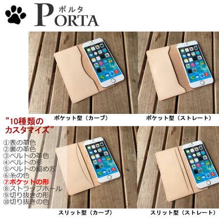 スマホケース手帳型全機種対応iPhone6PlusケースXperiaZ3CompactSO-01GSOL26SO-02GVaioPhoneVA-10JGalaxys6edgeSC-04GSCV31SC-05GiPhone6ケース5s本革ケースレザーセミオーダーメイドdiary横開きペアカップル機種違い人気ブランド名入れ