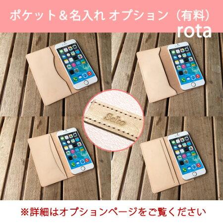 iphone6sケース手帳型リボン本革iphone6sスマホケース手帳型全機種対応iPhone6siPhone6sPlusiPhone6桜ピンクXperiaZ3Z5SO-01GSO-01HSO-03H本革セミオーダー名入れ栃木レザー左利き可ポケットプレゼントギフトペアカップルりぼんkyv37