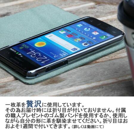 iPhone6PlusケースXperiaZ3CompactSO-01GSOL26SO-02G手帳型VaioPhoneVA-10JGalaxys6edgeSC-04GSCV31SC-05G主要全機種対応スマホケースiPhone6ケース5s本革ケースレザーセミオーダーメイドdiary横開きペアカップル人気ブランド名入れ