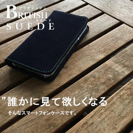スマホケーススエードiPhone7ケースiPhone7PlusSO-01JSO-02Jiphoneseso-04hsc-02h手帳型iphone6s手帳型スウェード本革アイフォンスマホケース手帳型全機種対応so-02hXperiaZ3Z5SO-01GSO-01Hオーダー名入れ左利き可プレゼントペアベルトなし
