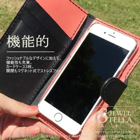 スマホケース手帳型宇宙柄星全機種対応iPhone7ケースiPhone7PlusSO-01JSO-02Jiphoneseso-04hsc-02h手帳型スタースタッズiphone6s手帳型栃木レザー本革アイフォンso-02hXperiaZ3Z5SO-01GSO-01Hオーダーメイド名入れ左利き可プレゼントペア