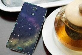 galaxy note10+ ケース note10 plus プラス sc-01m galaxy a20 カバー galaxy s10 sc-03l scv41 galaxy a30 scv43 s10 plus s10+ sc-04l scv42 galaxy feel2 sc-02l galaxy note9 sc01l sc-01l galaxy s9 galaxy note8 スマホケース 全機種対応 Feel Galaxy ギャラクシー