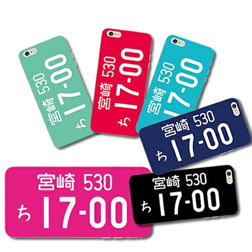 xperia xz3 ケース so-01l xz2 so-03k xperia xz2 premium so-04k sov38 compact so-05k xperia xz1 ケース so-01k sov36 701so so-02k so-03j xz so-01j so-04j so-02j so-04h ハードケース カバー おすすめ スマホケース 全機種対応 SO-01H ナンバープレート ペア カップル