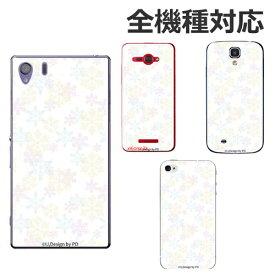 iphone11 ケース iphone11 pro max xperia1 so-03l sov40 802so ace so-02l galaxy s10 sc-03l scv41 sc-04l aquos r3 sh-04l be3 f-02l so-01l iphone xs so-05k sh-01l r2 sh-03k ペア カップル ハードケース 全機種対応 スマホケース カバー so-03j so-01j so-04j sc-02h