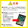 APPLE iPad 제 5세대 2017년 봄 모델[9.7 인치]기종으로 사용할 수 있는 알루미늄제 휴대용 타블렛 스탠드 접는 각도 조절이 자재!크리닝 크로스 첨부