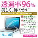 Dell ALIENWARE 13 supuremashi[13英寸]穿透率96%清除光澤液晶屏保護膜和矽鍵盤覆蓋物安排保護膜鍵盤保護