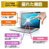 96% of transmissivity to be usable with Huawei MateBook E [12 inches] model clear luster liquid crystal protection film and keyboard cover set protection film keyboard protection