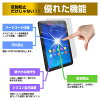 Sharp AQUOS EVER sh-02 J docomo 5 inches just put wireless battery charger and receiver cleaning cloth set flat charge sheet Wireless charging Qi charging