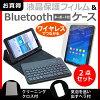 Huawei dtab d-01 K[10.1 인치]기종으로 사용할 수 있는 지문 방지 클리어 광택 액정 보호 필름과 무선 키보드 기능부 타블렛 케이스 bluetooth 타입 세트 케이스 커버 무선이라면