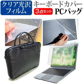 Acer Spin 7 [14インチ] 機種で使える 3WAYノートPCバッグ と クリア光沢 液晶保護フィルム シリコンキーボードカバー 3点セット キャリングケース 保護フィルム メール便送料無料