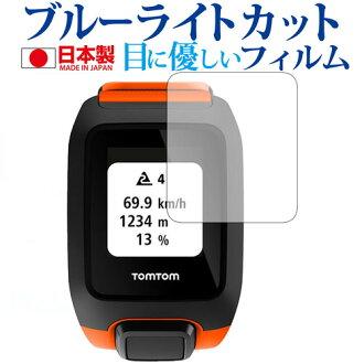 沒有TomTom Adventurer機種用專用的藍光cut反射防止液晶屏保護膜指紋防止氣泡的加工液晶膠卷