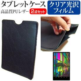 Apple iPad 10.2インチ 第7世代 [10.2インチ] 機種で使える 指紋防止 クリア光沢 液晶保護フィルム と タブレットケース セット メール便送料無料