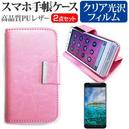 ASUS ZenFone 3 Max ZC520TL[5.2インチ]スマートフォン 手帳型 レザーケース と 指紋防止 液晶保護フィルム ケース カバー 液晶フィルム スマホケース ピンク メール便なら送料無料