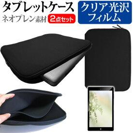 HP ElitePad 1000 G2 [10.1インチ] 指紋防止 クリア光沢 液晶保護フィルム と ネオプレン素材 タブレットケース セット ケース カバー 保護フィルム メール便送料無料