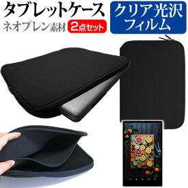 ASUS ZenPad 10 [10.1インチ] 指紋防止 クリア光沢 液晶保護フィルム と ネオプレン素材 タブレットケース セット ケース カバー 保護フィルム メール便送料無料