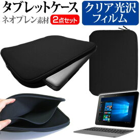 ASUS TransBook T101HA [10.1インチ] 指紋防止 クリア光沢 液晶保護フィルム と ネオプレン素材 タブレットケース セット ケース カバー 保護フィルム メール便送料無料