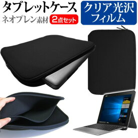 ASUS TransBook Mini T103HAF [10.1インチ] 機種で使える 指紋防止 クリア光沢 液晶保護フィルム と ネオプレン素材 タブレットケース セット ケース カバー 保護フィルム メール便送料無料