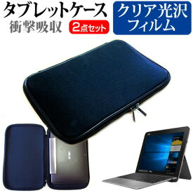 ASUS TransBook Mini T103HAF [10.1インチ] 機種で使える 指紋防止 クリア光沢 液晶保護フィルム と 衝撃吸収 タブレットPCケース セット ケース カバー タブレットケース メール便送料無料