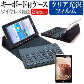 Lenovo TAB4 10 Plus [10.1インチ] 機種で使える 指紋防止 クリア光沢 液晶保護フィルム と ワイヤレスキーボード機能付き タブレットケース bluetoothタイプ セット ケース カバー ワイヤレス メール便送料無料