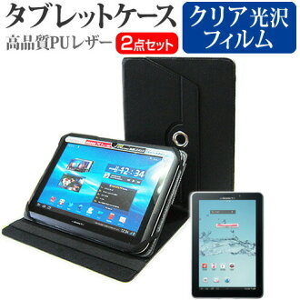 56672c1d7da Samsung GALAXY Tab 7.7 Plus [7.7 inches] 360-degree rotary stands function  leather