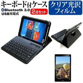 東芝 REGZA Tablet AT570 [7.7インチ] 機種で使える Bluetooth キーボード付き レザーケース 黒 と 液晶保護フィルム 指紋防止 クリア光沢 セット ケース カバー 保護フィルム メール便送料無料