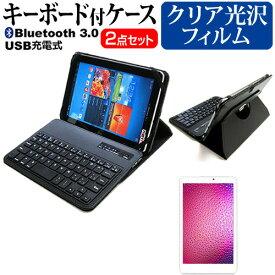 MSI Primo 81 [7.85インチ] 機種で使える Bluetooth キーボード付き レザーケース 黒 と 液晶保護フィルム 指紋防止 クリア光沢 セット ケース カバー 保護フィルム メール便送料無料