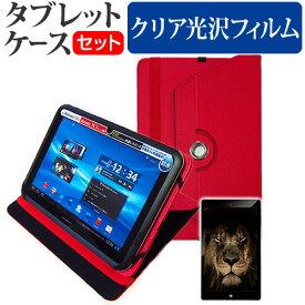 Dell Venue 10 Pro [10.1インチ] 360度回転 スタンド機能 レザーケース 赤 と 液晶保護フィルム 指紋防止 クリア光沢 セット ケース カバー 保護フィルム メール便送料無料