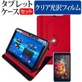 HP Slate 7 Beats Special Edition G1W07PA#ABJ [7インチ] 360度回転 スタンド機能 レザーケース 赤 と 液晶保護フィルム 指紋防止 クリア光沢 セット ケース カバー 保護フィルム メール便送料無料