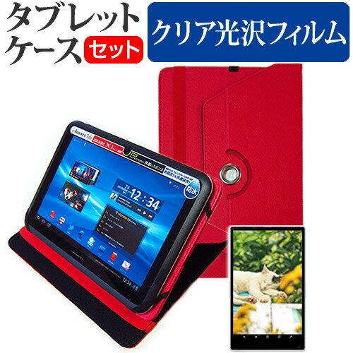 Dell Venue 8 Pro[8インチ]360度回転 スタンド機能 レザーケース 赤 と 液晶保護フィルム 指紋防止 クリア光沢 セット ケース カバー 保護フィルム メール便なら送料無料