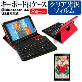 Huawei MediaPad T3 [8インチ] 機種で使える Bluetooth キーボード付き レザーケース 赤 と 液晶保護フィルム 指紋防止 クリア光沢 セット ケース カバー 保護フィルム メール便送料無料