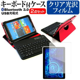 Lenovo Tab E8 ZA3W0038JP [8インチ] 機種で使える Bluetooth キーボード付き レザーケース 赤 と 液晶保護フィルム 指紋防止 クリア光沢 セット メール便送料無料