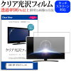 SONY DPF-D720 (R) transmission rate [Red], [7-inch] 96% clear glossy LCD protection film digital photo frame protector