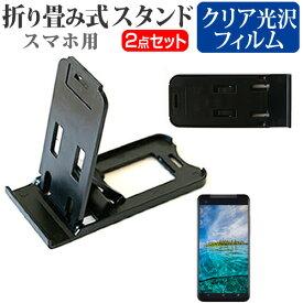Huawei Mate 10 Pro [6インチ] 機種で使える 名刺より小さい! 折り畳み式 スマホスタンド 黒 と 指紋防止 液晶保護フィルム ポータブル スタンド メール便送料無料
