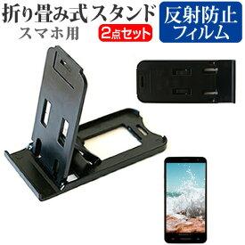 APPLE iPhone6 Plus / iPhone7 Plus / iPhone8 Plus 名刺より小さい! 折り畳み式 スマホスタンド 黒 と 反射防止 液晶保護フィルム ポータブル スタンド 保護シート メール便送料無料