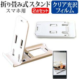 Palm Phone [3.3インチ] 機種で使える 名刺より小さい! 折り畳み式 スマホスタンド 白 と 指紋防止 液晶保護フィルム ポータブル スタンド メール便送料無料 母の日 プレゼント 実用的