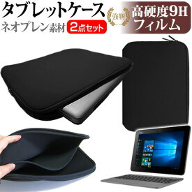 ASUS TransBook T101HA [10.1インチ] 強化 ガラスフィルム と 同等の 高硬度9H フィルム と ネオプレン素材 タブレットケース セット ケース カバー 保護フィルム メール便送料無料